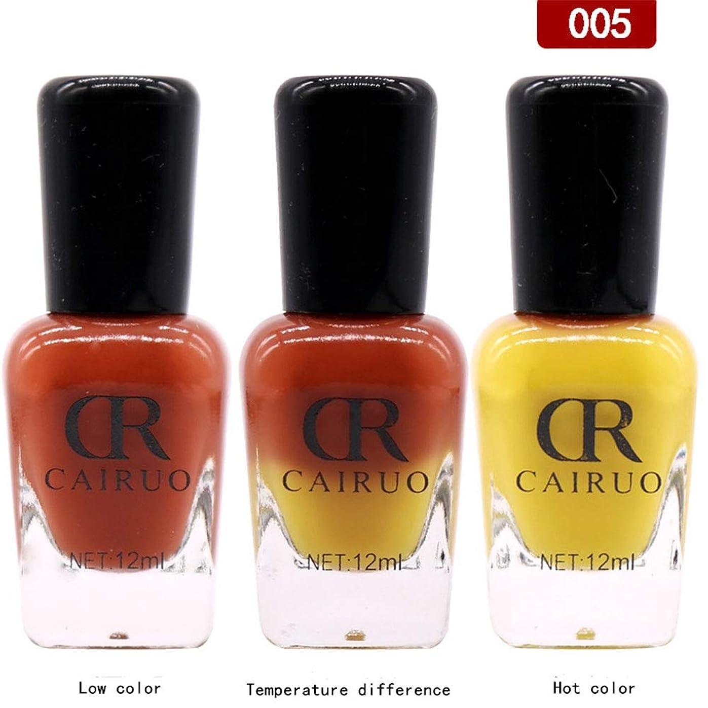 喜び要件満員カラージェル 温度により色が変化 カメレオンジェルネイル 剥離可能 ネイルアート 12ml/本 (005)