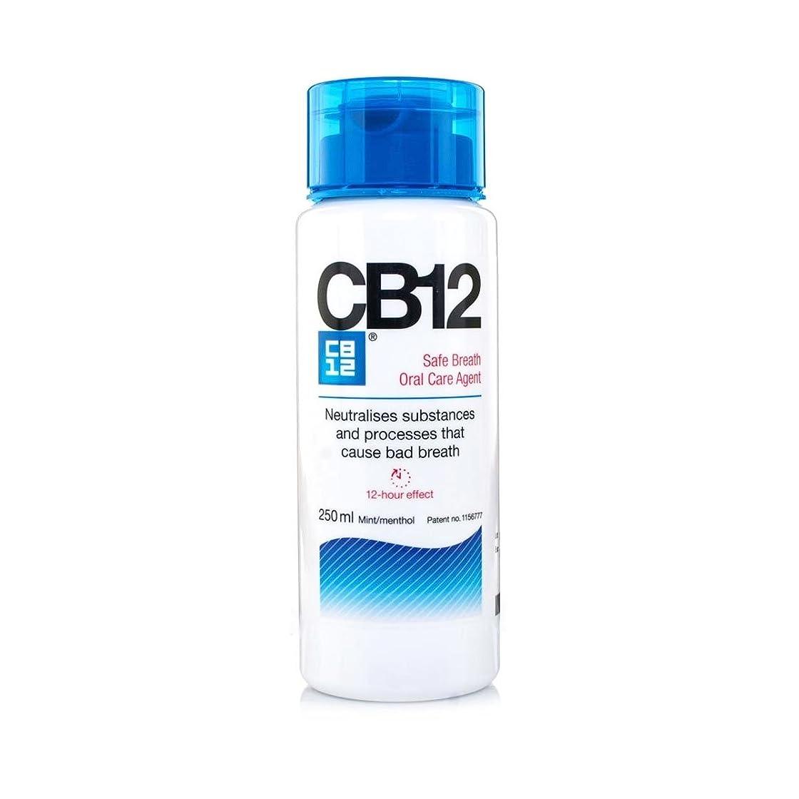 劇的コンドーム取得するCb12 Bad Breath Mouthwash 250ml [並行輸入品]