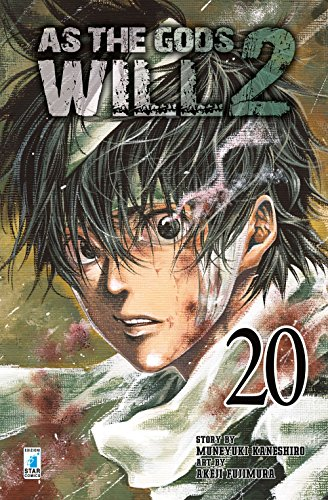 As the gods will 2 (Vol. 20)
