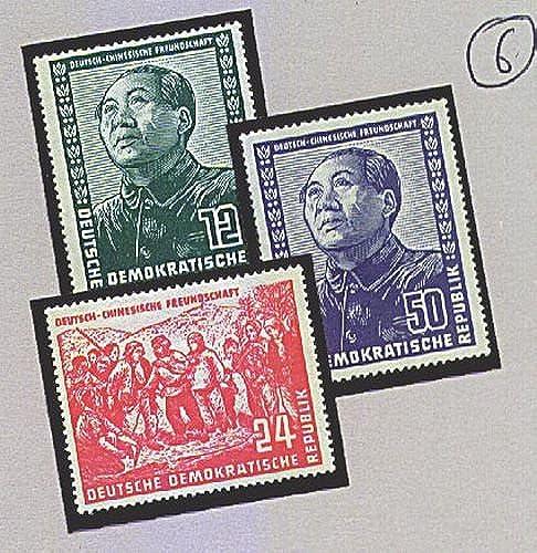 Goldhahn DDR 50ER-Jahre Briefmarken für Sammler
