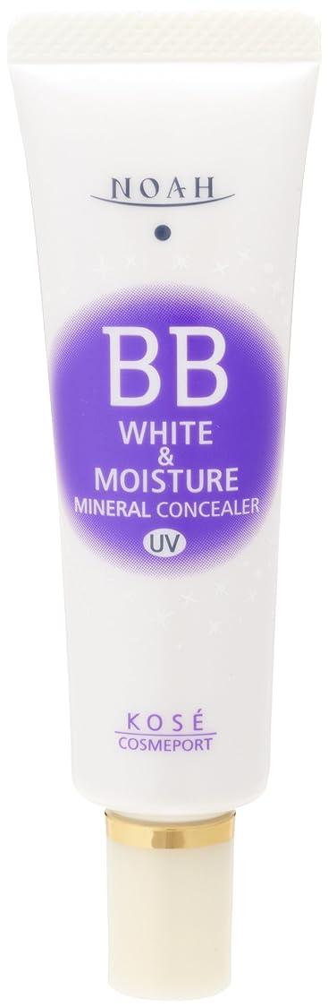 協定気がついてフリルKOSE コーセー ノア ホワイト&モイスチュア BBミネラルコンシーラー UV 01 (20g)