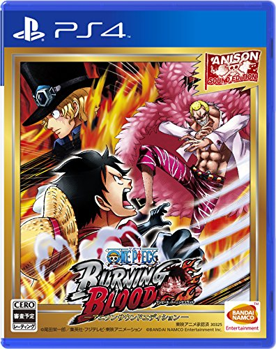 One Piece: Burning Blood - Anison Sound Edition [PS4][Importación Japonesa]