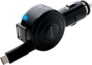 エレコム カーチャージャー 車載充電器 カー用品 【 Android 対応 】 Type-Cケーブル 0.6m USBポート×1 (最大3.0A) 巻き取り ブラック MPA-CCC04BK