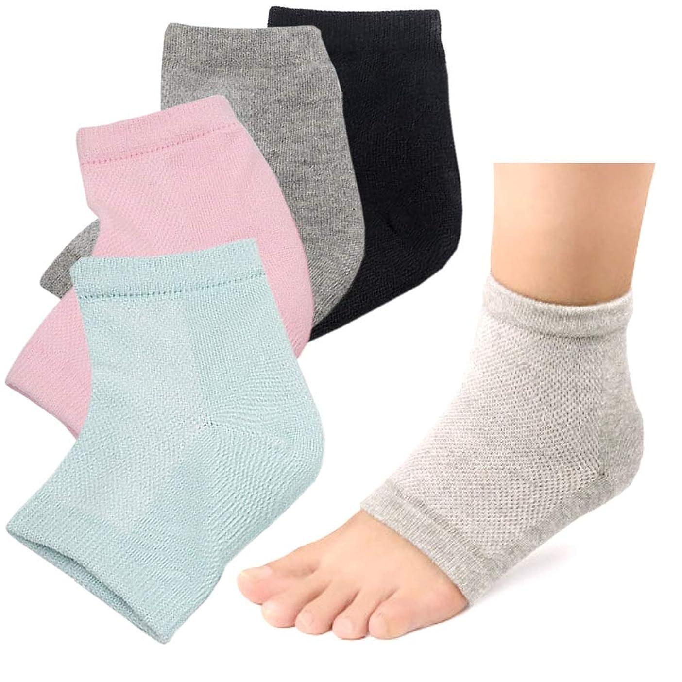 令状踏み台閉塞かかと 靴下 ソックス つるつる 2足セット かかとケア かかとサポーター ひび割れ対策 角質ケア (ピンク/グリーン)