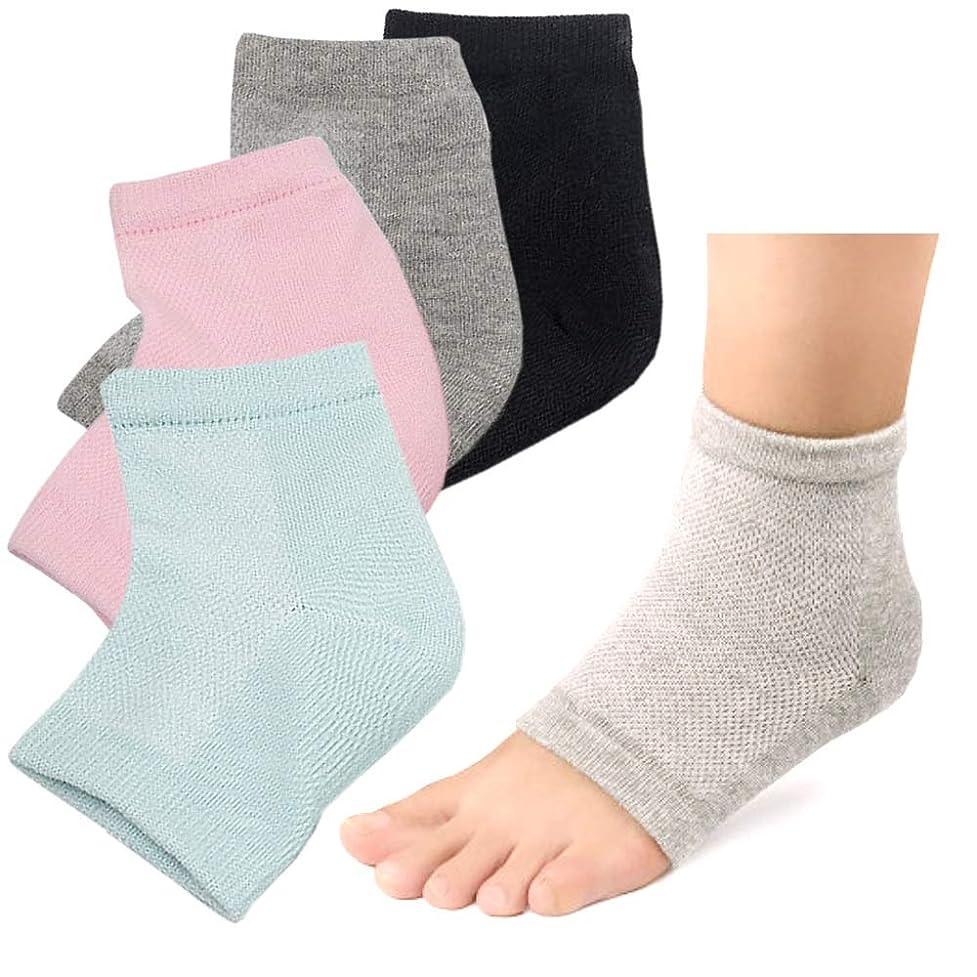 率直な溶かす植物のかかと 靴下 ソックス つるつる 2足セット かかとケア かかとサポーター ひび割れ対策 角質ケア (ピンク/グリーン)