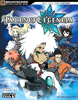 Tales of Legendia Official Strategy Guide