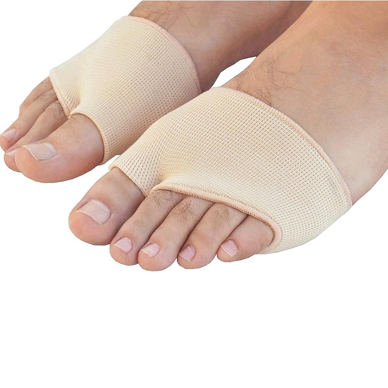 オプショナルより平らな侵略ROSENICE ゲル前足中足骨の痛み救済吸収クッション パッド 足底筋膜炎インソール 衝撃吸収 サイズS(肌の色)