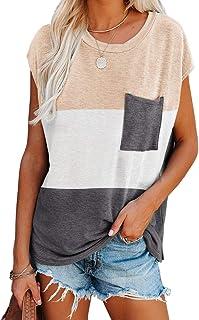 Womens Ladies Celebrity Cap Sleeves Girlhood Gold Foil Stretchy Tee Top T-Shirt