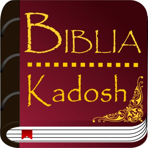 Kadosh Israelite Messianic Holy Bible with Audio