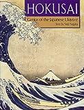 英文版 北斎の世界 - Hokusai: Genius of the Japanese Ukiyo-e