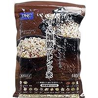 (セット販売)※DHC 国産十八雑穀ブレンド米 徳用タイプ 480g入×10個セット
