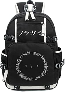 YOYOSHome Anime Cosplay Noctilucence Rucksack Messenger Bag Backpack School Bag (Color : Noragami1, Size : -)