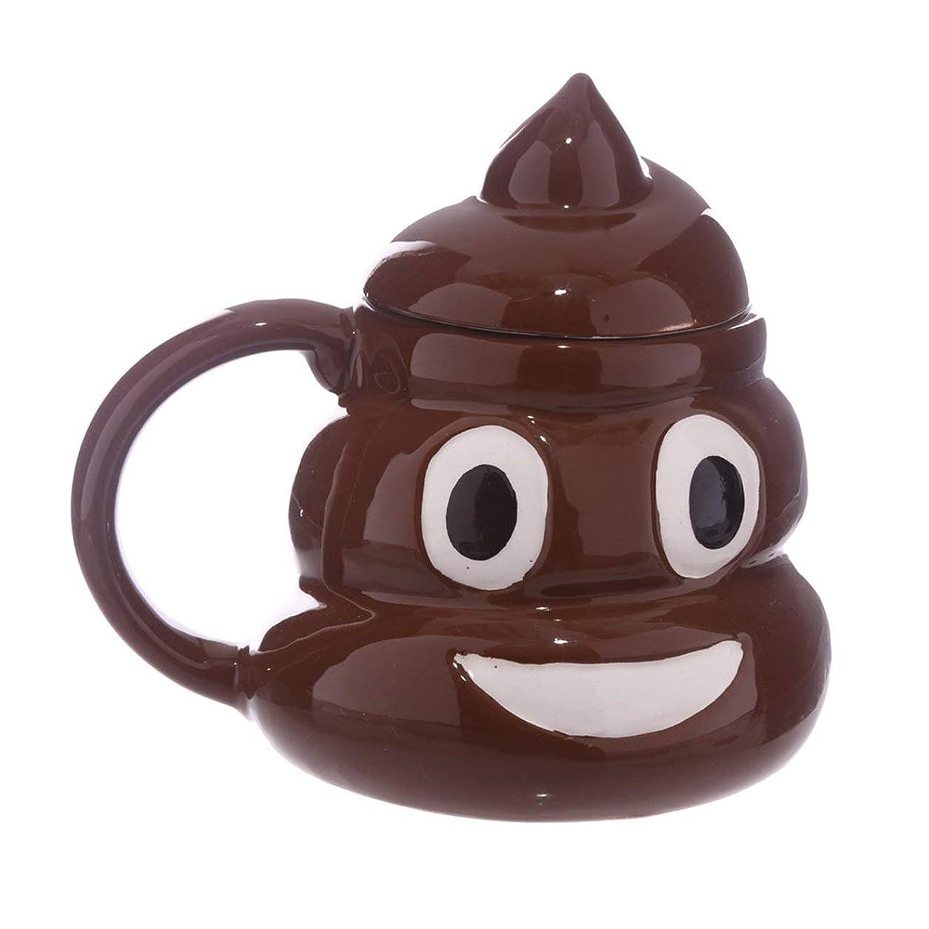 才能のある聡明かまどSaikogoods 3Dおかしい絵文字マグ特殊セラミックコーヒーカップかわいいティーカップ磁器カップノベルティミルクマグフレンズファミリーギフト 褐色