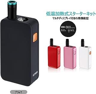 電子タバコ 互換機 VEEAPE KEYBOX/キーボックス コンパクトサイズ 650mAhバッテリー長持ち マルチディスプレイ搭載 吸引回数表示 3段階の温度設定 日本語説明書付き (ブラック)