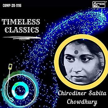 Timeless Classics - Chirodiner Sabita Chowdhury