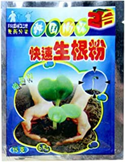 Rapid Rooting Powder to Help Germination Flower transplanting Cutting seedlings Required Fertilizer to Improve Survival Ra...