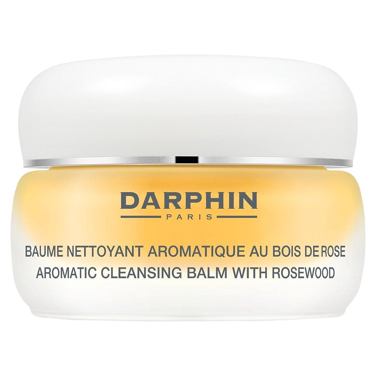 一時停止平凡プラスチックダルファン芳香族クレンジングバーム40ミリリットル (Darphin) (x2) - Darphin Aromatic Cleansing Balm 40ml (Pack of 2) [並行輸入品]