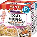 にこにこボックス ぱくぱく和風弁当 NR‐13