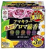 フマキラー アロマ 線香 虫除け 50巻(5色)