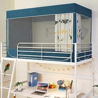 蚊帳、二段ベッドのテントのカーテン生地寮ミッドスリーパーベッドキャノピースプレッド遮光カーテン防塵モスキート保護スクリーンネット、