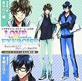 Drama CD (Daisuke Hirakawa, Yoshimasa Hosoya) - Love X Exercise Vol.2 Anata No Diet Wo Ame To Muschi De Shido Suru CD [Japan CD] MMCC-4367