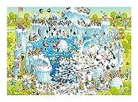 BBJOZ 木製の楽しい動物園ジグソーパズル-人工北極パズル300/500/1000個-子供の大人のための最高の贈り物、ユニークなカット連動部分 BBJOZ DQYC (Size : 300pcs)