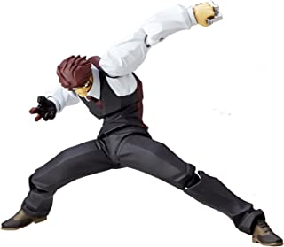 Blood Blockade Battlefront Klaus 4.5 Inches ABS&PVC Painted Moveable Figure