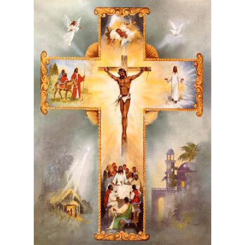 FAIRYLOVE 30×40 DIY Diamond Painting Bead Painting Diamond Dotz Cubic Rhinestone Pasting Kits, Jesus Cross
