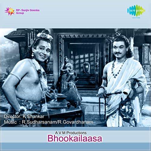 Sudarsanam-Govardhanam
