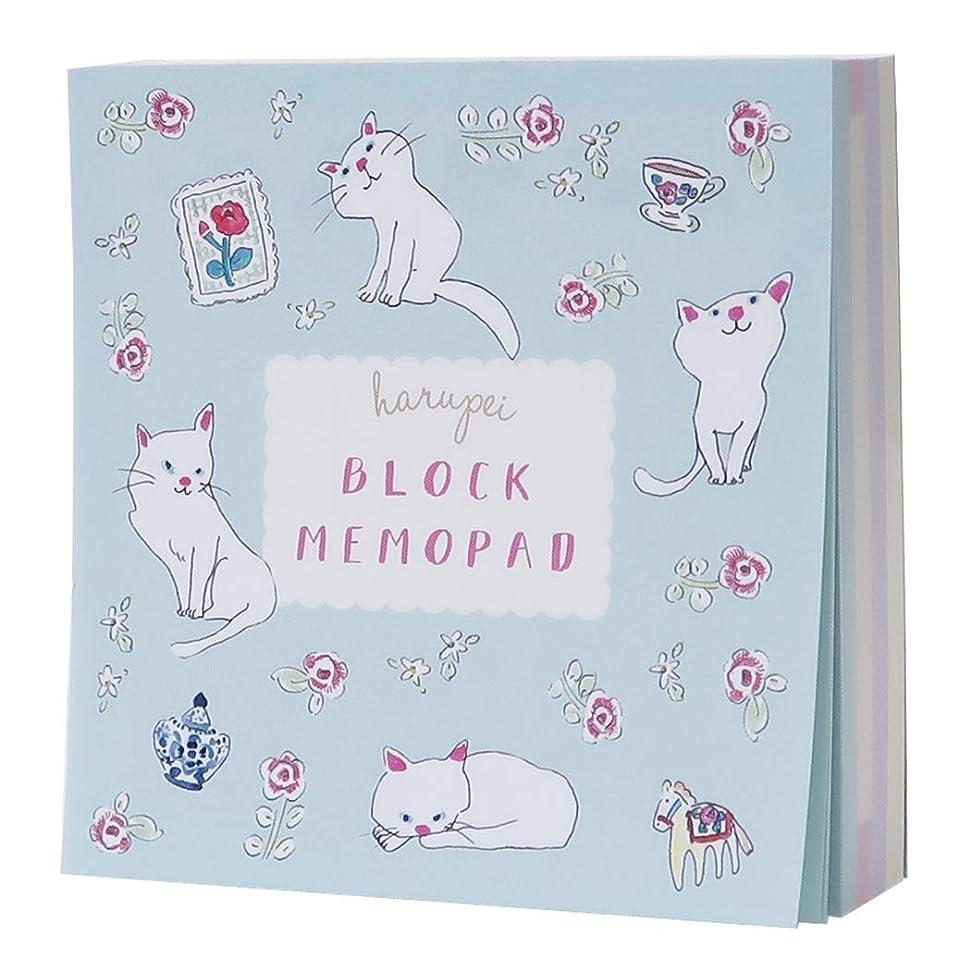 感覚創始者ベーシックブロックメモ[Harupei ハルペイ]メモ帳/白猫