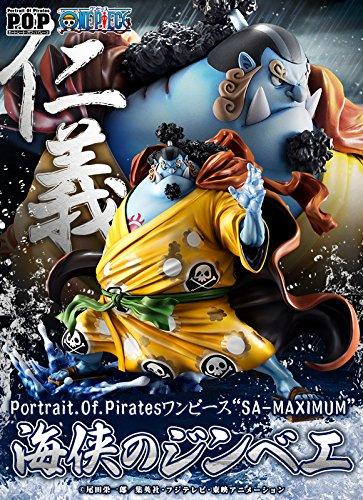 【メガハウス】Portrait.Of.Pirates P.O.P POP ONE PIECE ワンピース フィギュア SA-MAXIMUM 海侠のジンベエ★限定品★新品・国内正規品