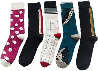 WZDSNDQDY Calcetines de algodón para Hombres, Desodorante Transpirable y ponible, Calcetines Deportivos de Hip Hop de Tubo Medio, 5 Pares de Calcetines de Skate para Calle