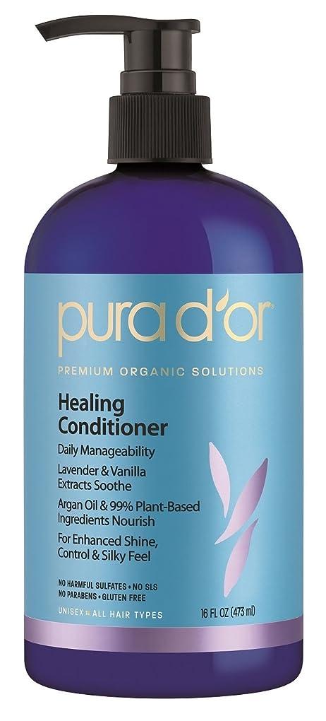 寝室を掃除するパイロットマークダウンPura D'or Premium Organic Solution Healing Conditioner - 16 fl oz (473 ml) プラドール ヒーリングコンディショナー
