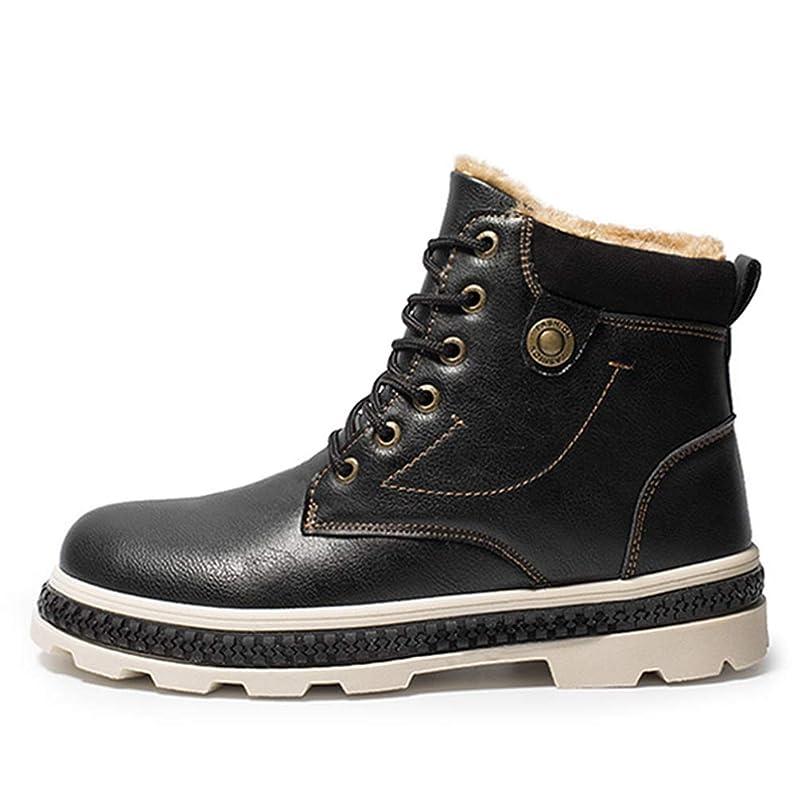 近所の慈善慈善マーティンブーツ ショートブーツ メンズ 防寒 ハイカット レースアップ 黒 ブラック グレー ブラウン 衝撃吸収 滑り止め ラウンドトゥ ワークブーツ アウトドア カジュアル メンズ靴