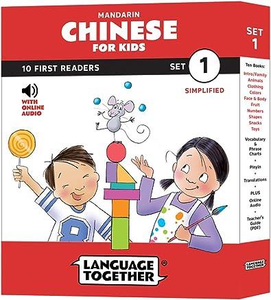 Amazon com: Chinese (Simplified) - Children's Books: Books