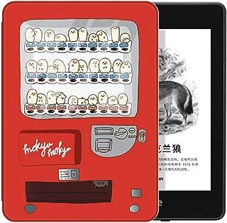 Amazon.es: Máquinas Expendedoras