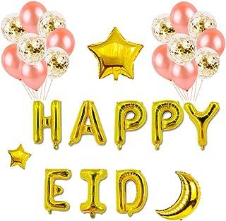 STOBOK Eid Mubarak Balloons Set - Gold Happy Eid Balloons Banner Moon Star Foil Balloon Confetti Balloons EID Party Decora...