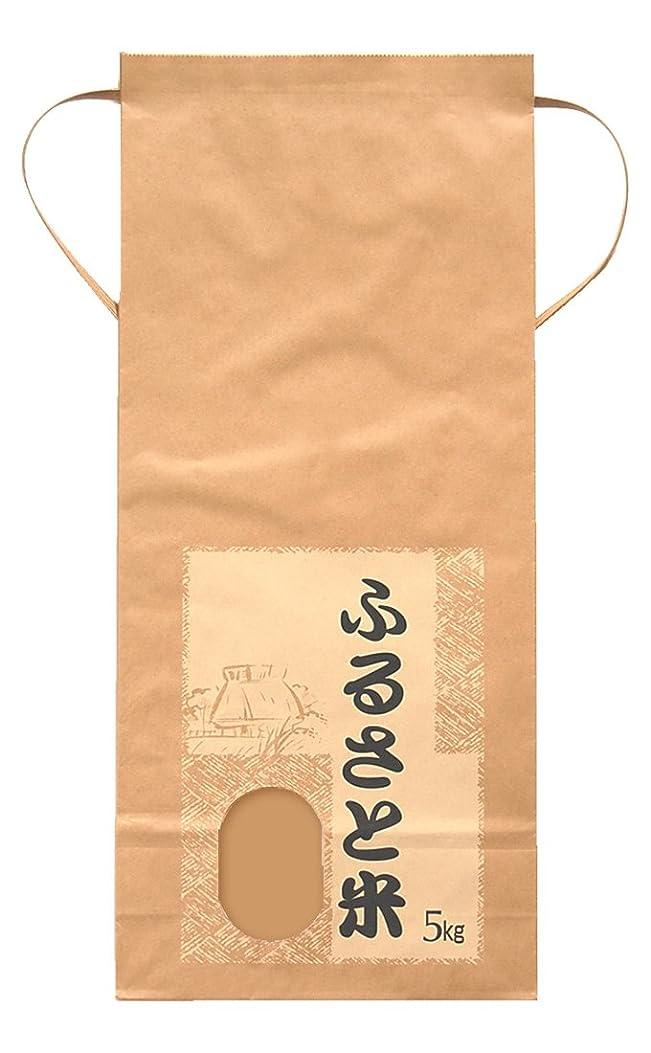 変化するに話す出発するマルタカ クラフト ふるさと米(銘柄なし) 5kg用紐付 20枚セット KH-0240