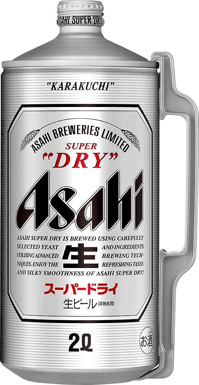 データベースサンダー亡命アサヒ スーパードライ [ 2L缶 ]