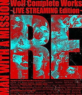 【応援店特典ラバーバンド付き】 Wolf Complete Works LIVE STREAMING Edition RE 通常盤 Blu-ray MAN WITH A MISSION