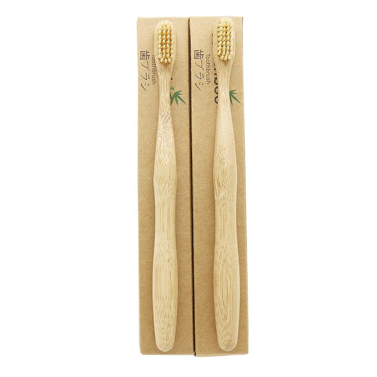 排出名声洗剤N-amboo 竹製耐久度高い 歯ブラシ ハンドル大きい 2本入りセット ベージュ