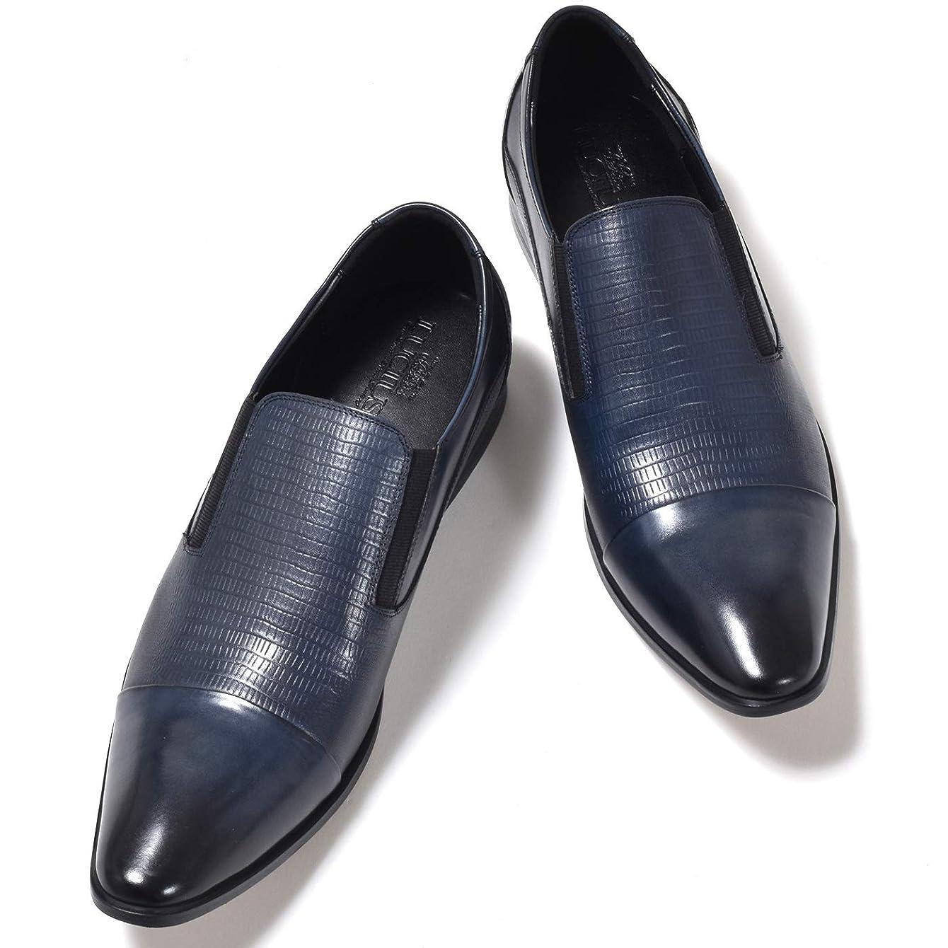 有彩色のきちんとしたレシピローファー メンズ 革靴 スリッポン ビジネスシューズ レザー 型押し ドレスシューズ サイドゴア 紳士靴 春 靴 【HA18519-3-CPZ】