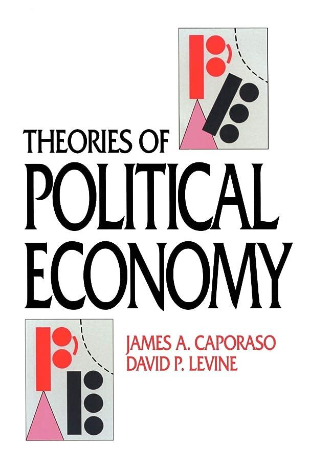 家具慎重にマスクTheories of Political Economy