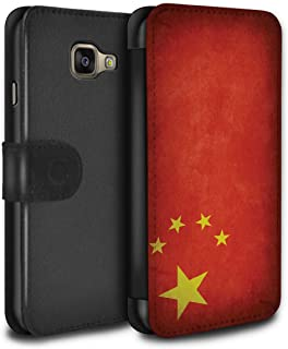 STUFF4PU Leather Case/Cover/Wallet for Samsung Galaxy A3(2016)/Flags Chine/Chinois