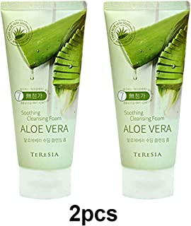 Aloe Vera Soothing Cleansing Foam, Face Cleanser with Moisturizing and Nutrition, 150g (5.3oz) x 2 Pcs