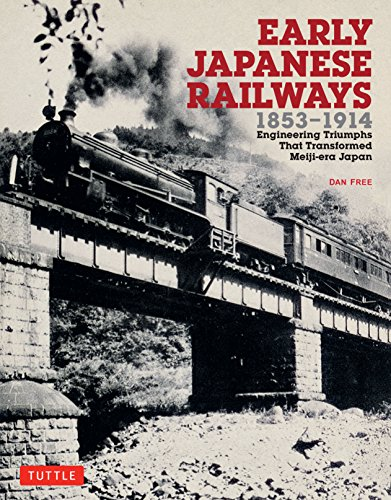 Early Japanese Railways 1853-1914 PBの詳細を見る