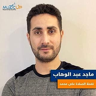 Nahgmet Elslah Ala Mohamed
