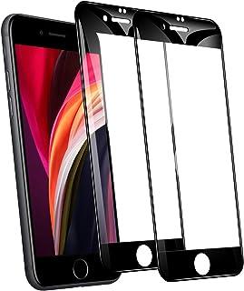 【2枚セット】iPhone SE 第2世代(2020)ガラスフィルム 液晶保護フィルム 強化ガラス iPhone SE 第2世代 (2020) フィルム 全面保護フィルム 業界最高の硬度 9H 99%高透過率 指紋防止 飛散防止 キズ防止 気泡...