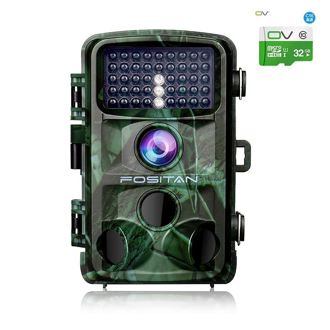 周術期重荷並外れたFOSITAN HC-2トレイルカメラ 狩猟モニターカメラ 監視カメラ 1400万画素?1080PフルHD 0.2sトリガー時間 パスワード保護機能 42個赤外線LEDライト搭載 IP66防水防塵? 120°検知範囲 人体感知?電池式カメラ 32GSDカード付き 【日本語説明書付き·メーカー保証】