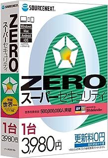 スーパーセキュリティZERO 1台用 4OS|Win/Mac/Android/iOS対応